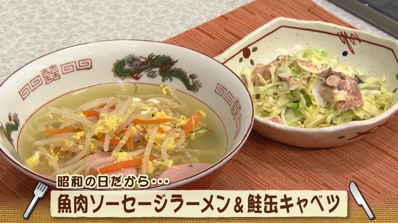 レシピ 鮭 缶